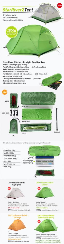 camping tent wholesale price