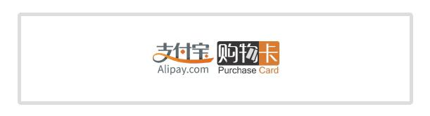 alipay taobao purchase