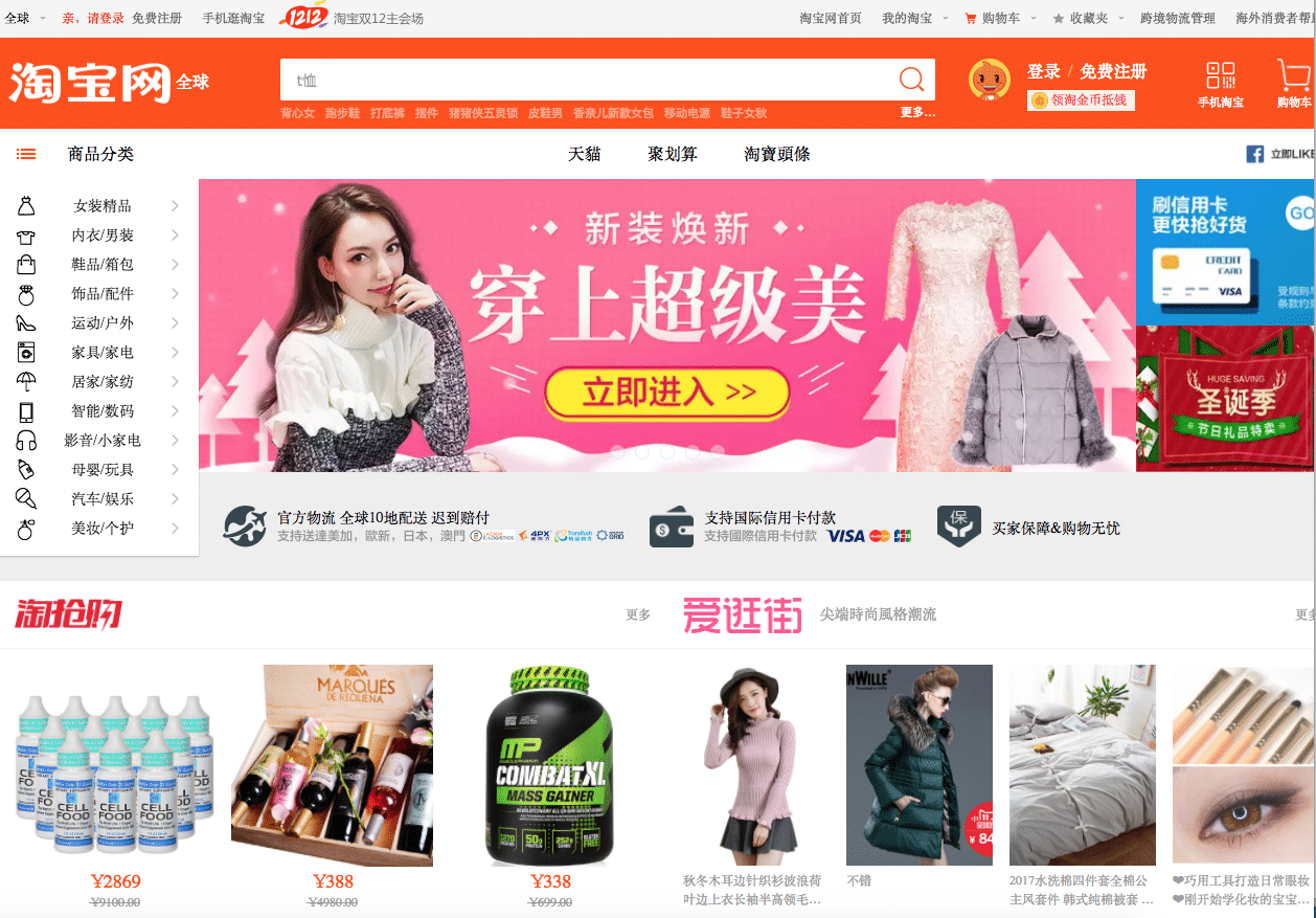 buy direct from taobao
