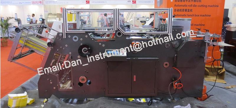 machine aliexpress