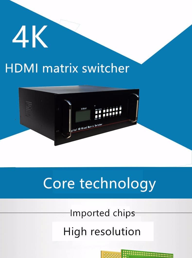 maxtrix switcher
