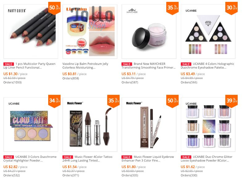 duoya makeup store